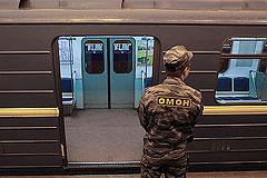 Об избиении в метро завели дело