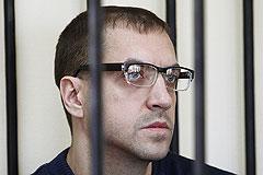 """Сотруднику """"Города без наркотиков"""" грозит 5,5 лет"""