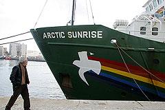 Международный трибунал освободит Arctic Sunrise
