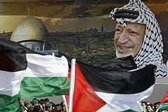 Ясир Арафат был отравлен полонием