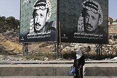 Экспертиза подтвердила: Арафата отравили