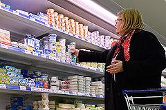 Инфляция не дает ЦБ помочь экономике