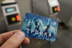 """Транспортные карты """"Тройка"""" нарушают закон"""