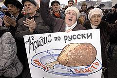 """""""Бюджетное правило"""" не застрахует Россию от кризиса"""