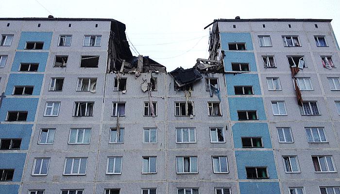 Взрыв в доме в Подмосковье
