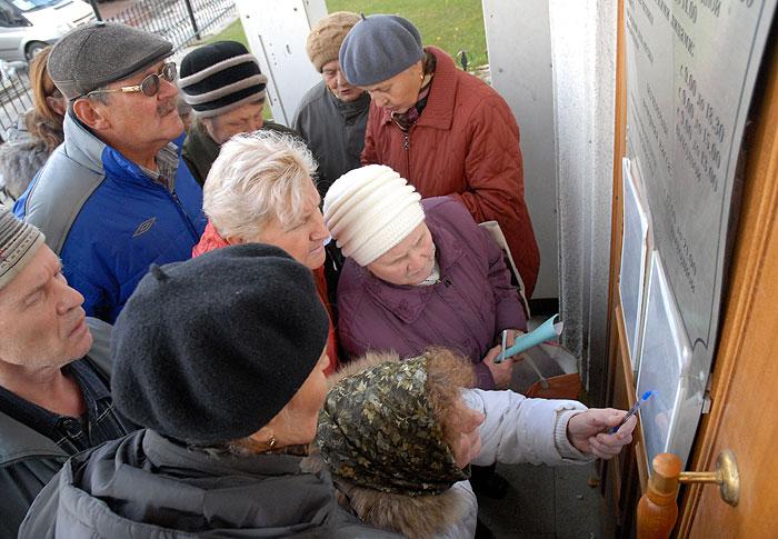 Кудрин хочет сохранить пенсионные накопления