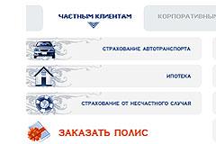 """СФР отозвала лицензии ОСАО """"Россия"""""""