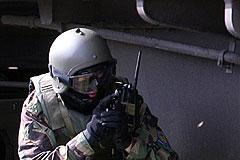 Муж террористки нашелся в Дагестане