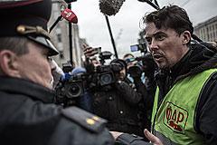 Активисты ФАР провели акцию в Москве