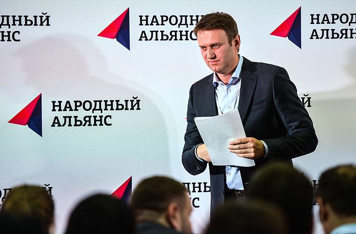 """Навальный возглавил """"Народный альянс"""""""