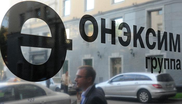 """Прохоров покупает часть """"Уралкалия"""""""