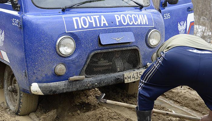 """Модернизация """"Почты"""" обойдется в 140 млрд руб."""