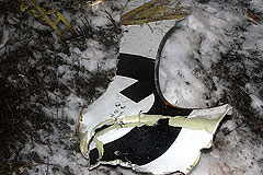 Найдены записи переговоров экипажа Boeing-737