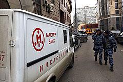 Мастер-банк должен вкладчикам 30 млрд рублей