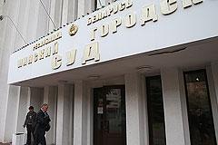 Белоруссия экстрадирует Баумгертнера