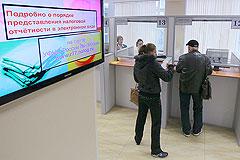 Налоги в России платят редко, но помногу