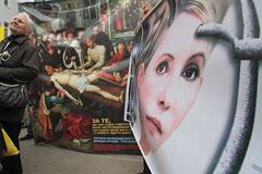 Тимошенко лишилась последнего шанса