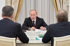 """Путин: у нас нет желания """"зажимать"""" и """"гнобить"""""""