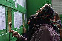 Реформа уничтожит накопительную пенсию