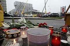 В Латвии траур по погибшим в рижском магазине