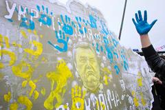 Евромайдан в Киеве продолжается