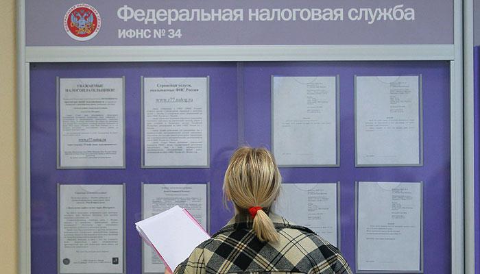 ФНС и СКР ищут компромисс по налоговым делам