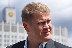 Иван Демидов покидает Минкульт