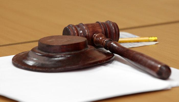 Одобрены поправки в Основной закон России об объединении двух судов