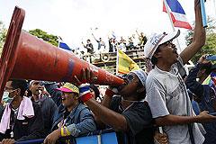 Парламент Таиланда поддержал премьера