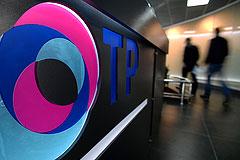 Сотрудникам ОТР задерживают зарплату