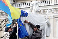 Суд Киева запретил акции
