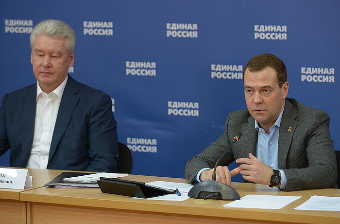 Медведев встретился с однопартийцами