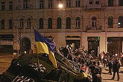 Украина: акции протеста, забастовка, революция?