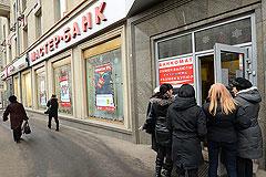 ЦБ банкротит Мастер-банк