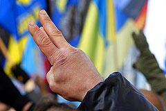 ЕС не будет обсуждать Украину
