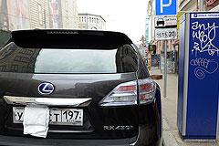 Парковки в Москве подорожают к Новому году