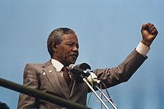 Нельсон Мандела: вдохновляющий лидер