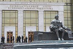 В МГУ выявили нарушения