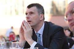 Прохоров купил билет в Торонто за $100 млн