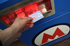 Билет на метро подорожает до 40 рублей