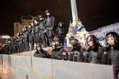 "МВД признало нарушение закона на ""евромайдане"""