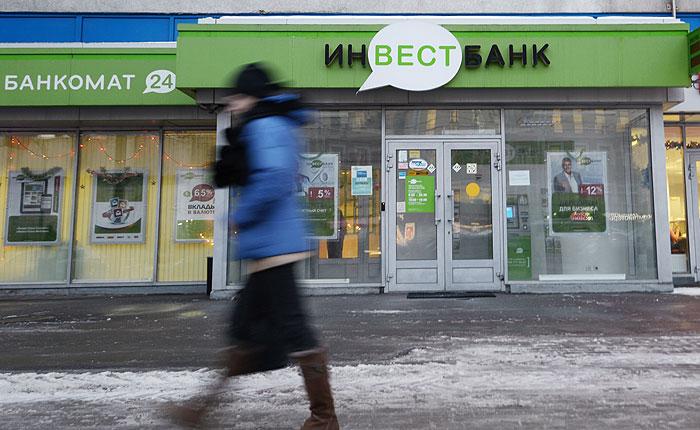 ЦБ отозвал лицензии у трех банков из топ-150