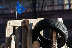 ЕС приостановил переговоры по ассоциации с Украиной