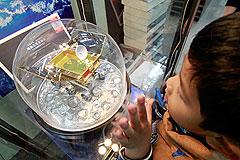 На Луне совершил посадку китайский зонд