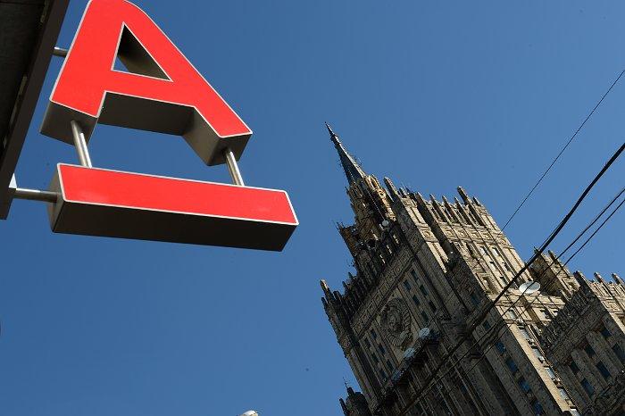 Банкоматы Мастер-банка отдали Альфа-банку