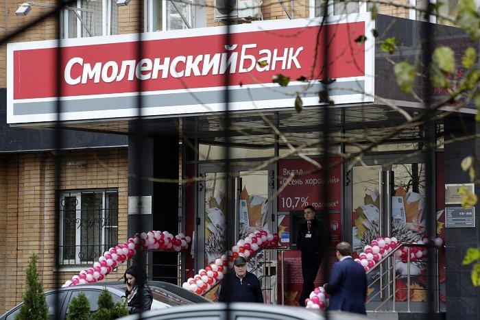 За зачистку региональных банков заплатит местный бизнес
