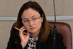 Набиуллина оценила объем обналичивания в России