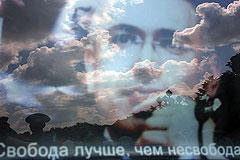 Путин помилует Ходорковского
