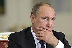 Владимир Путин проведет пресс-конференцию