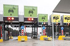 Плату за выезд на МКАД с трассы Москва - Минск будут брать с 1 января